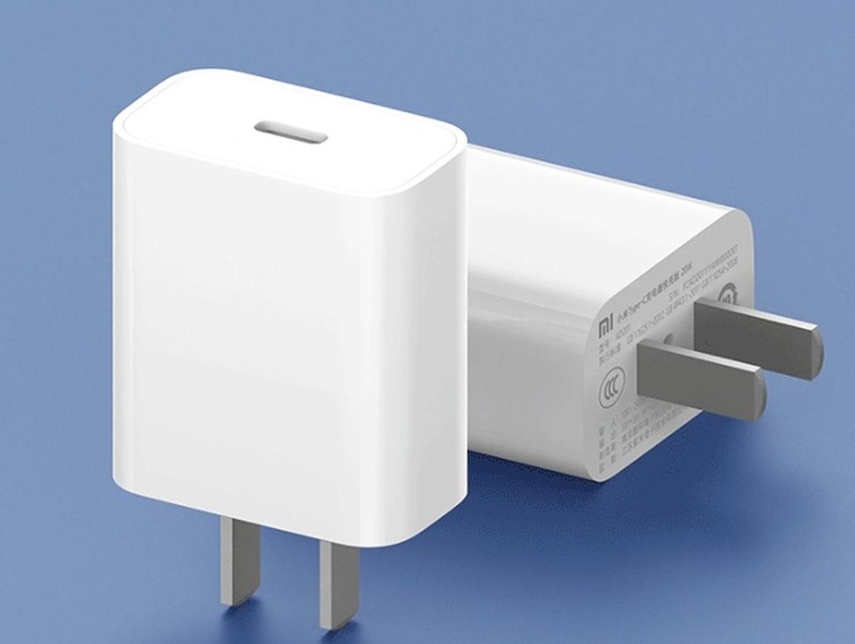 Xiaomi-Pengecas-20W-RM24-01.v1