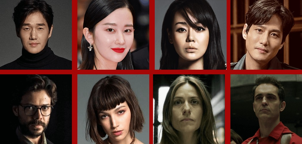 netflix-korean-adaptation-money-heist-cast