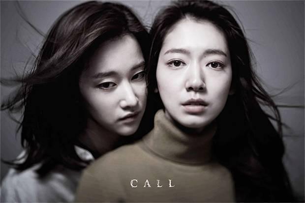 netflix-rilis-trailer-film-misteri-korea-ubc