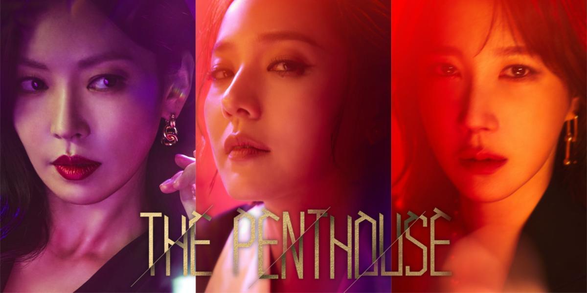 penthouse-blog