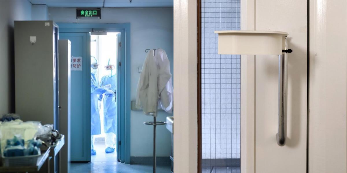 Hospital Suzhou