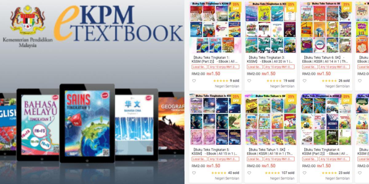 KPM Textbook