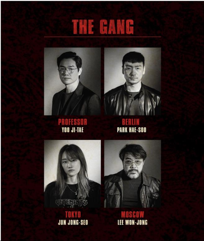 LCDP Korea Casting (1)