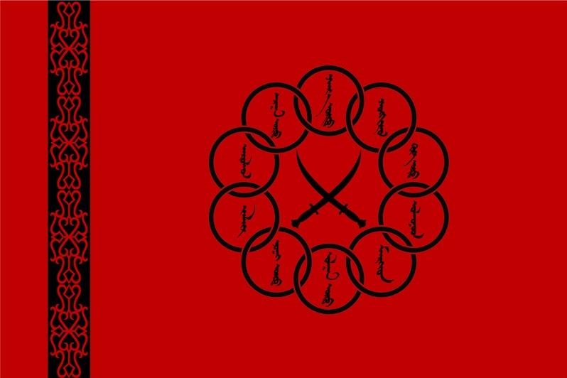 Flag_of_the_Ten_Rings