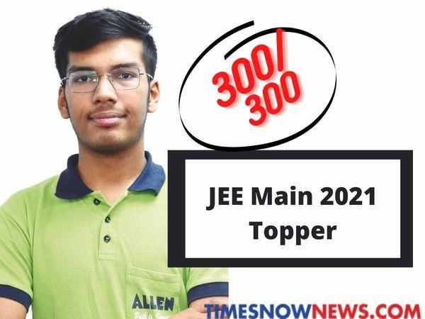 JEE_Main_2021_Topper_Mridul_Agarwal