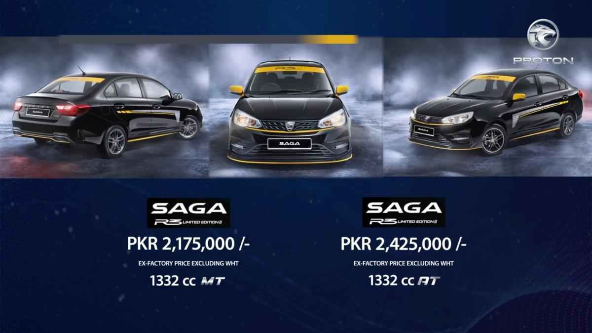 Proton-Saga-R3-Limited-Edition-Pakistan-4