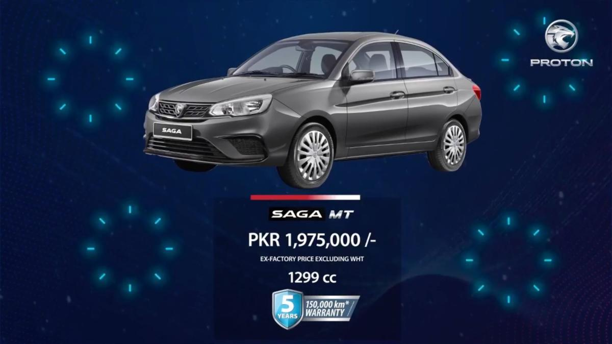 Proton-Saga-R3-Limited-Edition-Pakistan-7