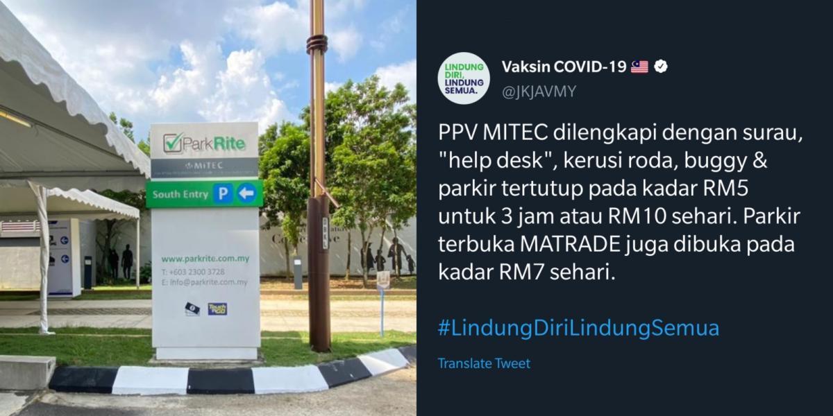 vocket-netizen-bengang-bayar-parkir-vaksinasi-header