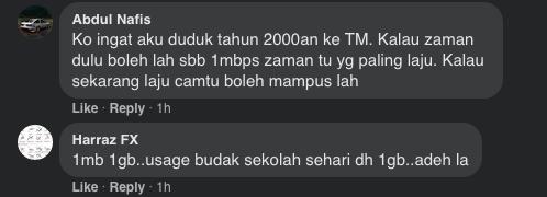 TM Broadband Lite