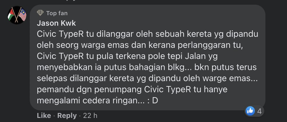 vocket-honda-civic-type-r-putus-dua-8