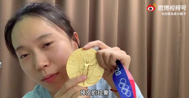 Atlet Gimnastik China
