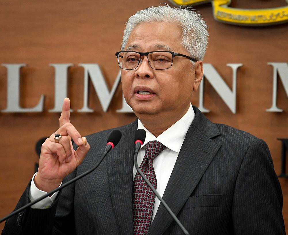 Istana Negara Sahkan Dato' Sri Ismail Sabri Sebagai Perdana Menteri Ke-9