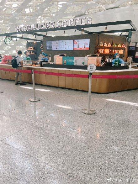 shenzhen-airport-starbucks-7