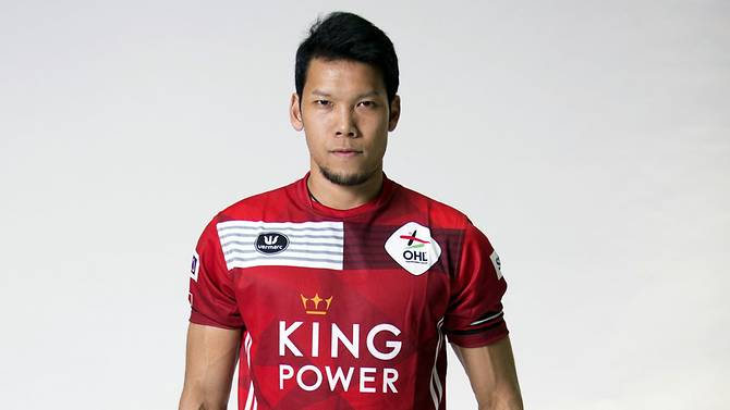 kawin-thai-keeper